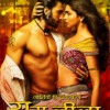 Ram-Leela Bollywood film poster: barechested male embraces female, wind blowing her hair back